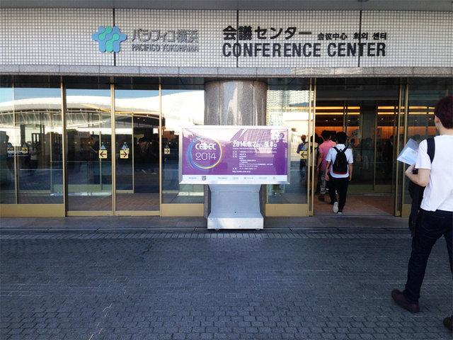 634337b65d1b2 スタッフブログ:イベントの記事一覧|株式会社ジーン xeen Inc ...